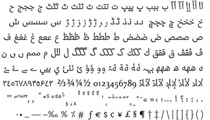 Caracteres arabes para dominio