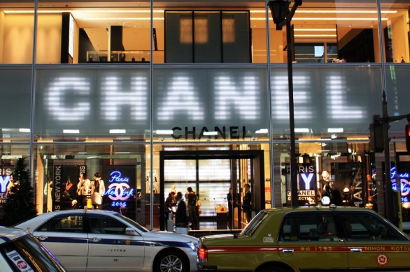 Chanel nombres de dominios en disputa