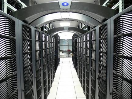 Data Center nuevo