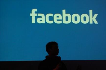 FacebookZero