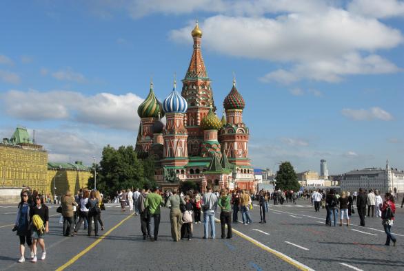 Dominios de Rusia