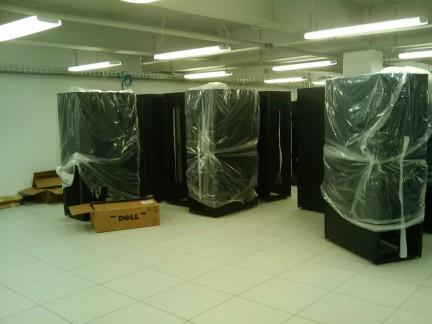 nuevo data center