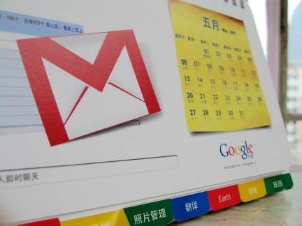 Imagen del logo de Gmail